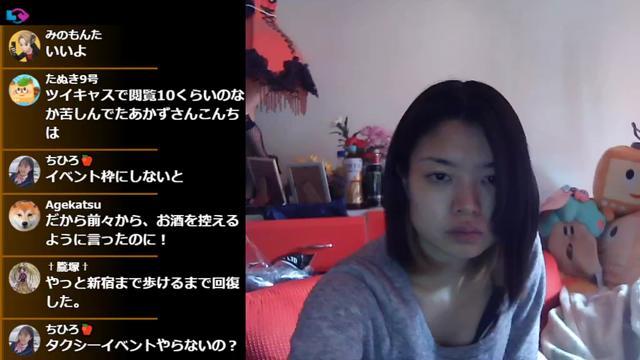 朝比奈 ふわ っ ち 朝比奈ちまき/藤枝市ホームページ - Fujieda